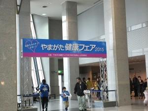 20151216nm01