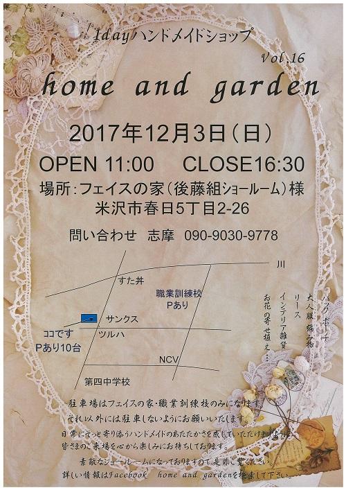 20171116093244-0001